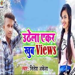 Listen to Uthela Akar Khub Views songs from Uthela Akar Khub Views