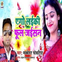 Yego Laiki Phool Jaisi Hamra Dil Pa Raj Karli songs
