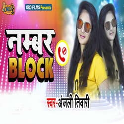 Listen to Number Block songs from Number Block