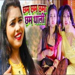 Chham Chhama Chham Thali songs