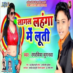 Laagal Lehanga Me Luti songs