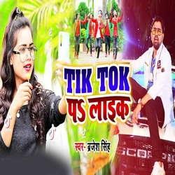 Tiktok Pe Like songs