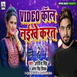 Video Call Naikhe Karat songs