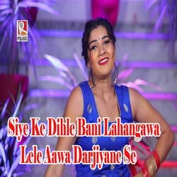 Siye Ke Dihle Bani Lahangawa Lele Aawa Darjiyane Se songs