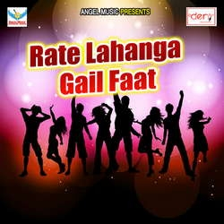 Listen to Baba Bhole Dani songs from Rate Lahanga Gail Faat