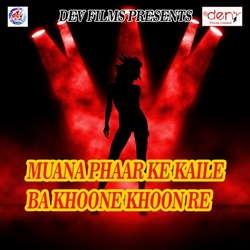 Listen to Mor Devar Ba Bhulael songs from Muana Phaar Ke Kaile Ba Khoone Khoon Re