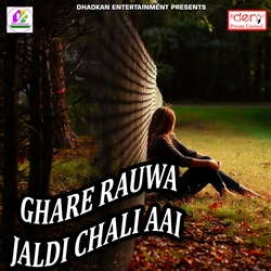 Listen to Mathe Daura Da Uthai songs from Ghare Rauwa Jaldi Chali Aai