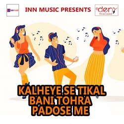 Listen to Mehar Milal Sahri songs from Kalheye Se Tikal Bani Tohra Padose Me