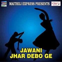 Listen to Ae Budhaba Khaali Kumaraki Ke songs from Jawani Jhar Debo Ge