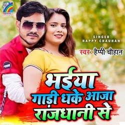 Bhaiya Gadi Dhake Aaja Rajdhani Se songs
