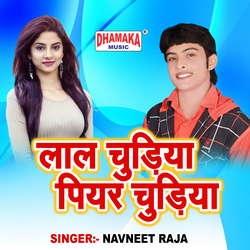 Lal Chudiya Piyar Chudiya songs