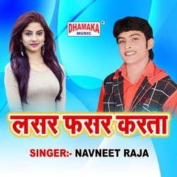 Lasar Fasar Karata songs