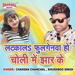 Latkala Fulgenawa Ho Choli Me Jhar Ke songs