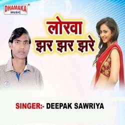 Lorwa Jhar Jhar Jhare songs