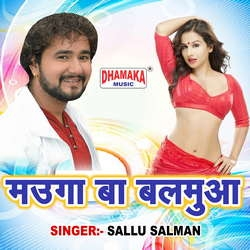 Mauga Ba Balamua songs