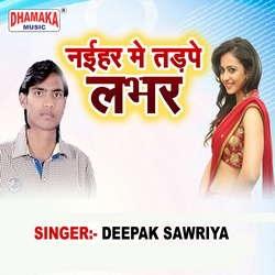 Naihar Me Tadpe Labhar songs