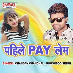 Pahile Pay Lem songs