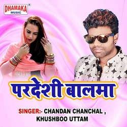 Pardeshi Balma songs