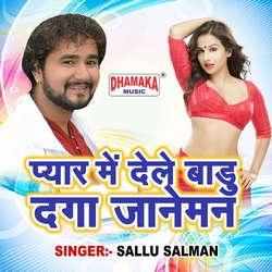 Pyar Me Dele Badu Daga Janeman songs