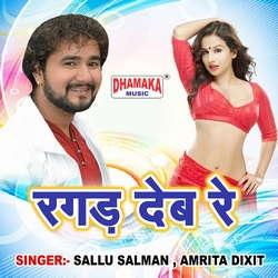 Ragad Deb Re songs