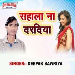 Sahala Na Daradiya songs