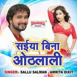 Saiya Bina Othlali songs