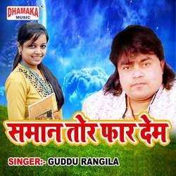 Saman Tor Faar Dem songs