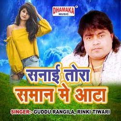 Sanai Tora Dhodiye Me Aata songs