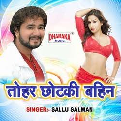 Tohar Chhotaki Bahin songs