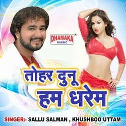 Tohar Dunu Ham Dharem songs