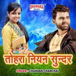 Tohra Niyan Sunder songs