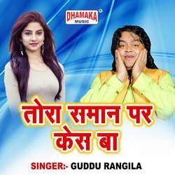 Tora Saman Par Kesh Ba songs