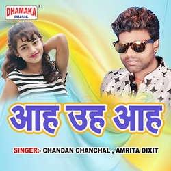 Aah Uh Aah songs