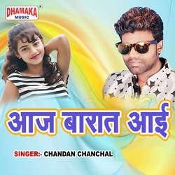 Aaj Barat Aai songs