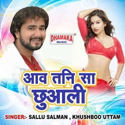 Aawa Tani Sa Chhuwali songs