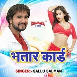 Bhatar Card songs