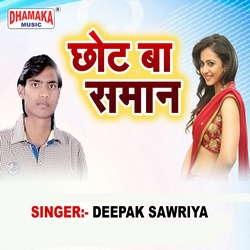 Chhot Ba Saman songs