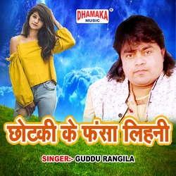 Chhotki Ke Fansa Lehani songs