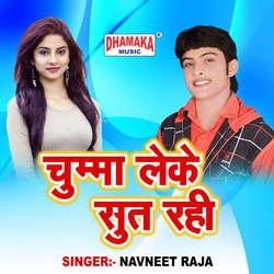 Chumma Leke Sut Rahi songs