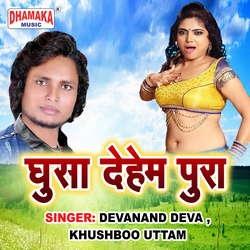 Ghusa Dehem Pura songs