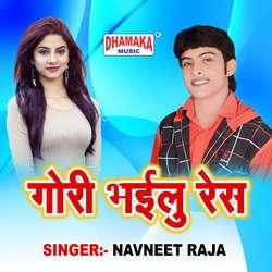 Gori Bhailu Res songs