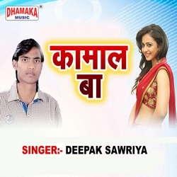 Kamaal Ba songs
