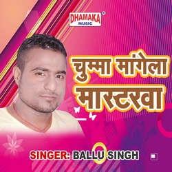 Chumma Mangela Masterwa songs