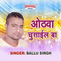 Othwa Chusail Ba songs