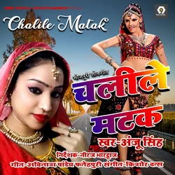 Chalile Matak songs