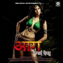 Listen to Aag Lagai Dehbu songs from Aag Lagai Dehbu