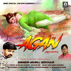 Listen to Agan songs from Agan