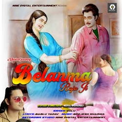 Listen to Belanma Raja Ji songs from Belanma Raja Ji