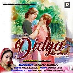 Didya Ge Didya songs