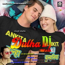 Listen to Dulha Dj Wala songs from Dulha Dj Wala